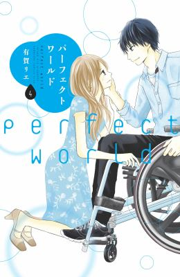 Perfect World 4