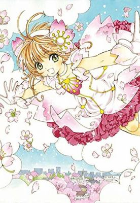 Cardcaptor Sakura - Clear card: 8 / [translation: Erin Procter].